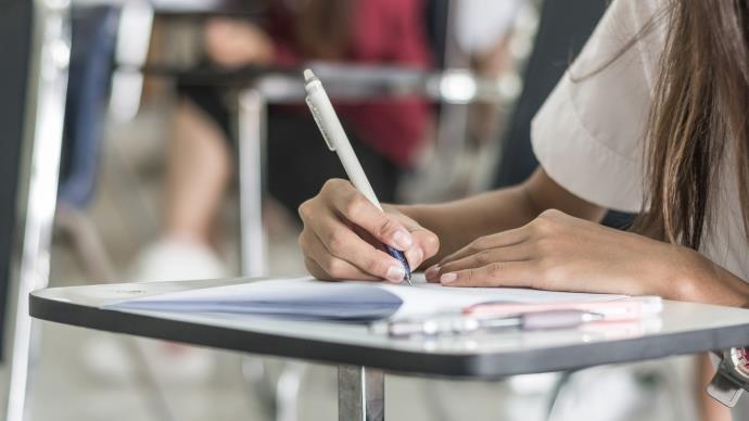 Ir para  <p>Nesta sexta-feira, mais de 4,1 milhões de estudantes que fizeram o Exame Nacional do Ensino Médio (Enem) no ano passado terão acesso às notas das provas. O resultado será divulgado...