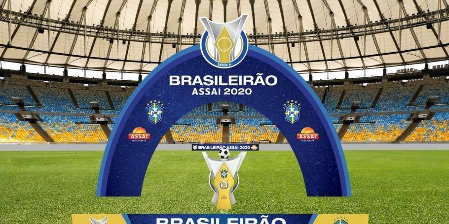 CBF fará reunião com clubes da Série A para definir volta de torcida aos estádios.